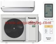 Panasonic CS-VZ12SKE~CU-VZ12SKE Heatcharge Inverter